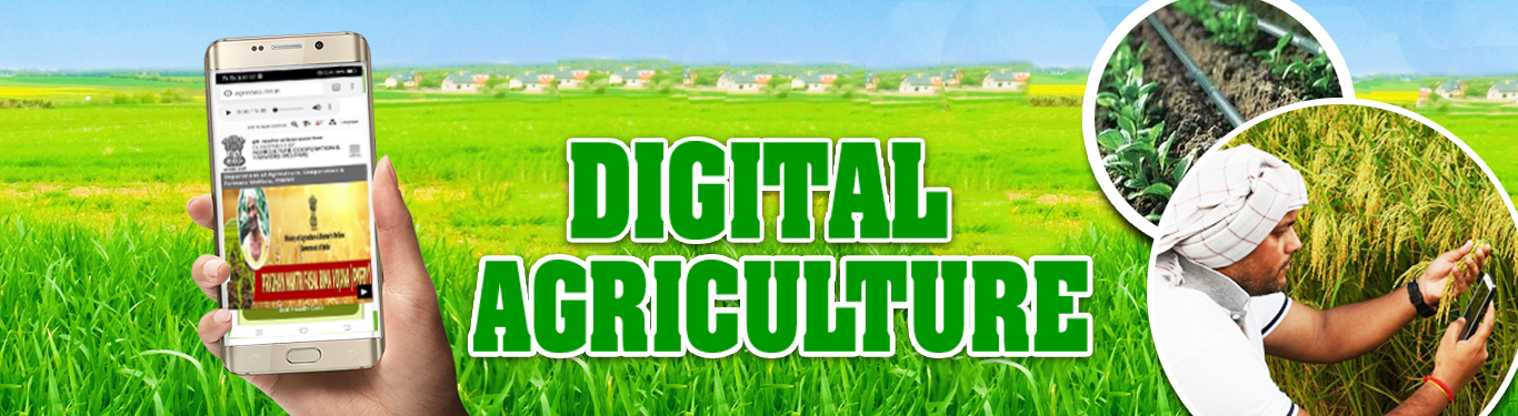Department of Agriculture, Cooperation & Farmers Welfare, Digital Agriculture